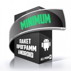 Пакет программ Android Minimum 22шт