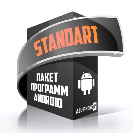 Пакет программ Android Minimum