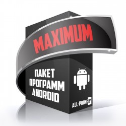 Пакет программ Android Maximum