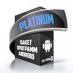 Пакет программ Android Platinum